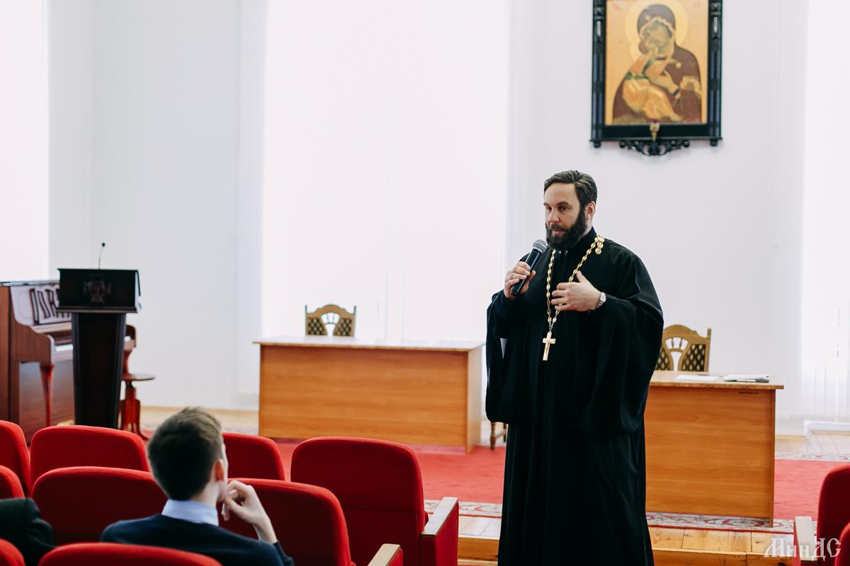 Встреча с учащимися Минской духовной семинарии