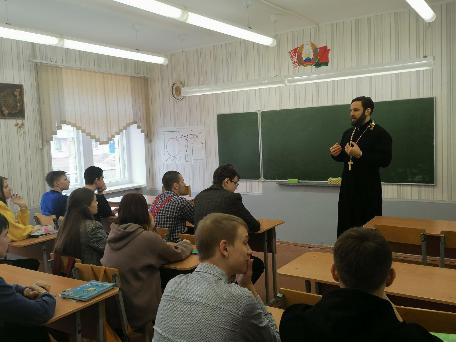 Беседы по профилактике зависимости со школьниками Орши